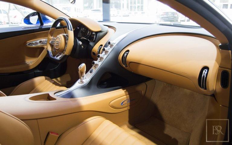 2016 Bugatti CHIRON Coupe for sale For Super Rich