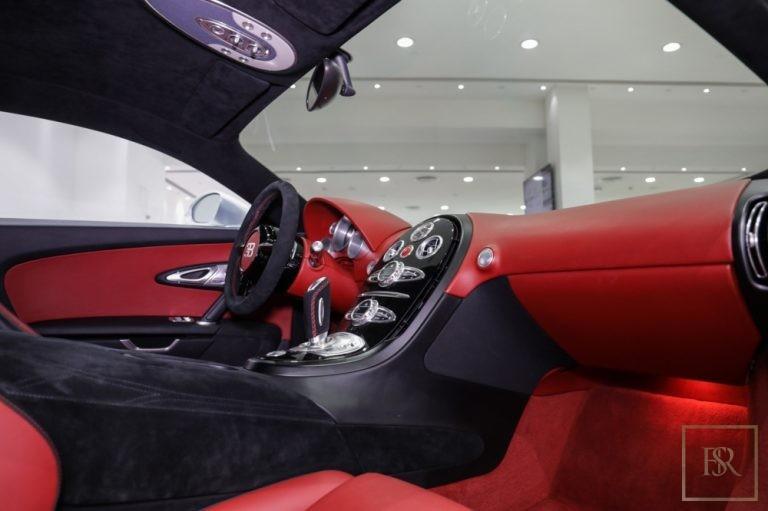 2012 Bugatti VEYRON buy for sale For Super Rich