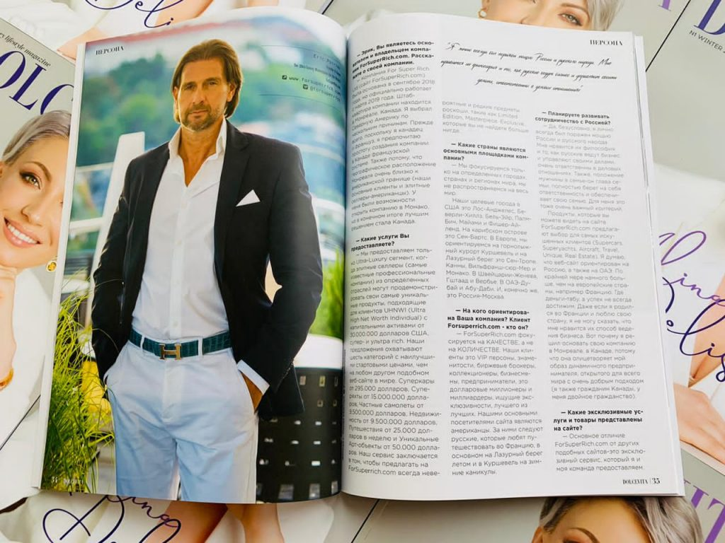 Eric Poirier 1st Interview in Russia for the 1st issue DOLCEVITA Luxury Lifestyle Magazine Russia 2020/2021