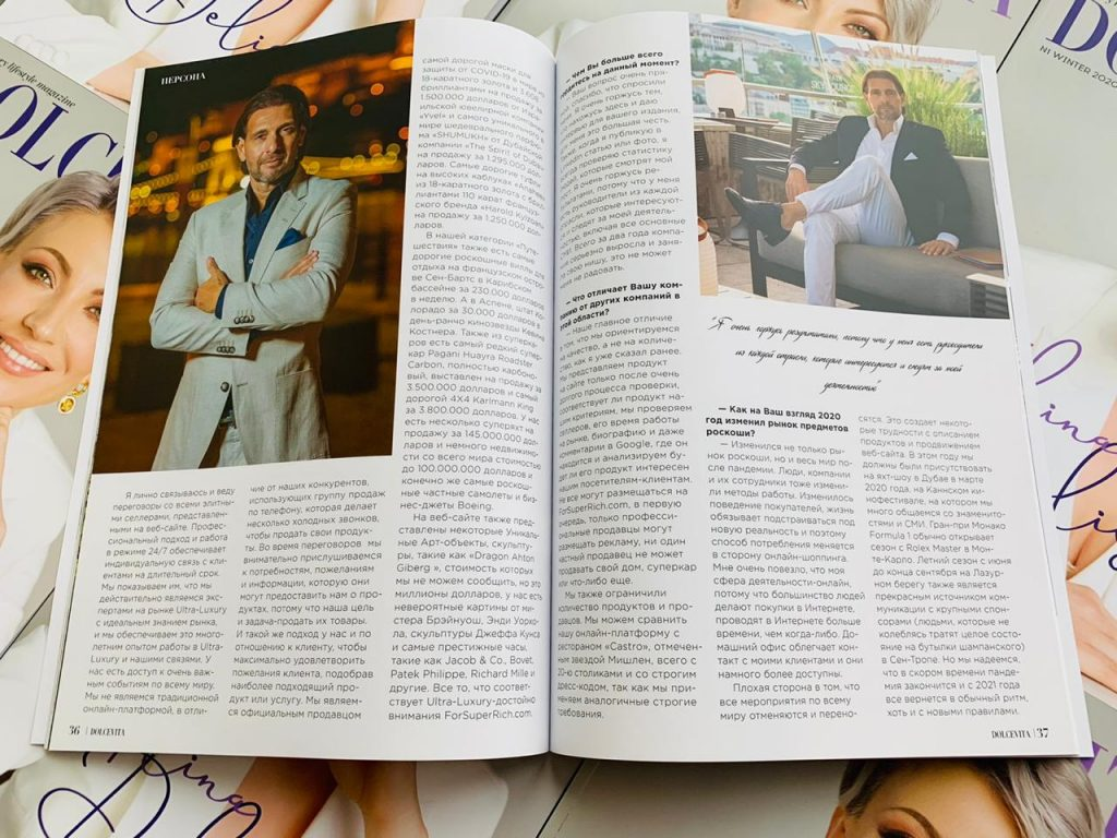 Eric Poirier 1st Interview in Russia for the 1st issue DOLCEVITA Luxury Lifestyle Magazine 2020/2021