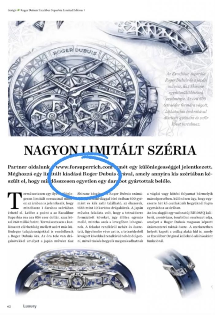 """May 2021 - Publication ForSuperRich.com """"ROGER DUBUIS Excalibur SUPERBIA Limited Edition 1 piece"""" with our partner media Luxury Magazine Hungary"""